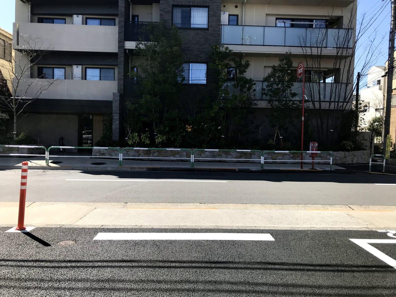 世田谷区等々力駅近くの停めやすそうなパーキング