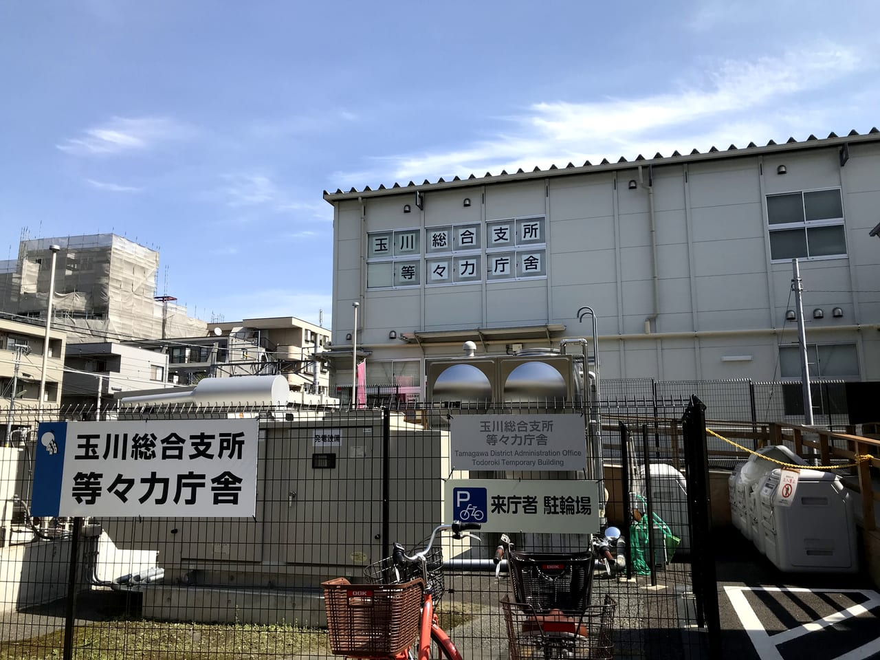 世田谷区等々力の玉川総合支所は2020年竣工予定