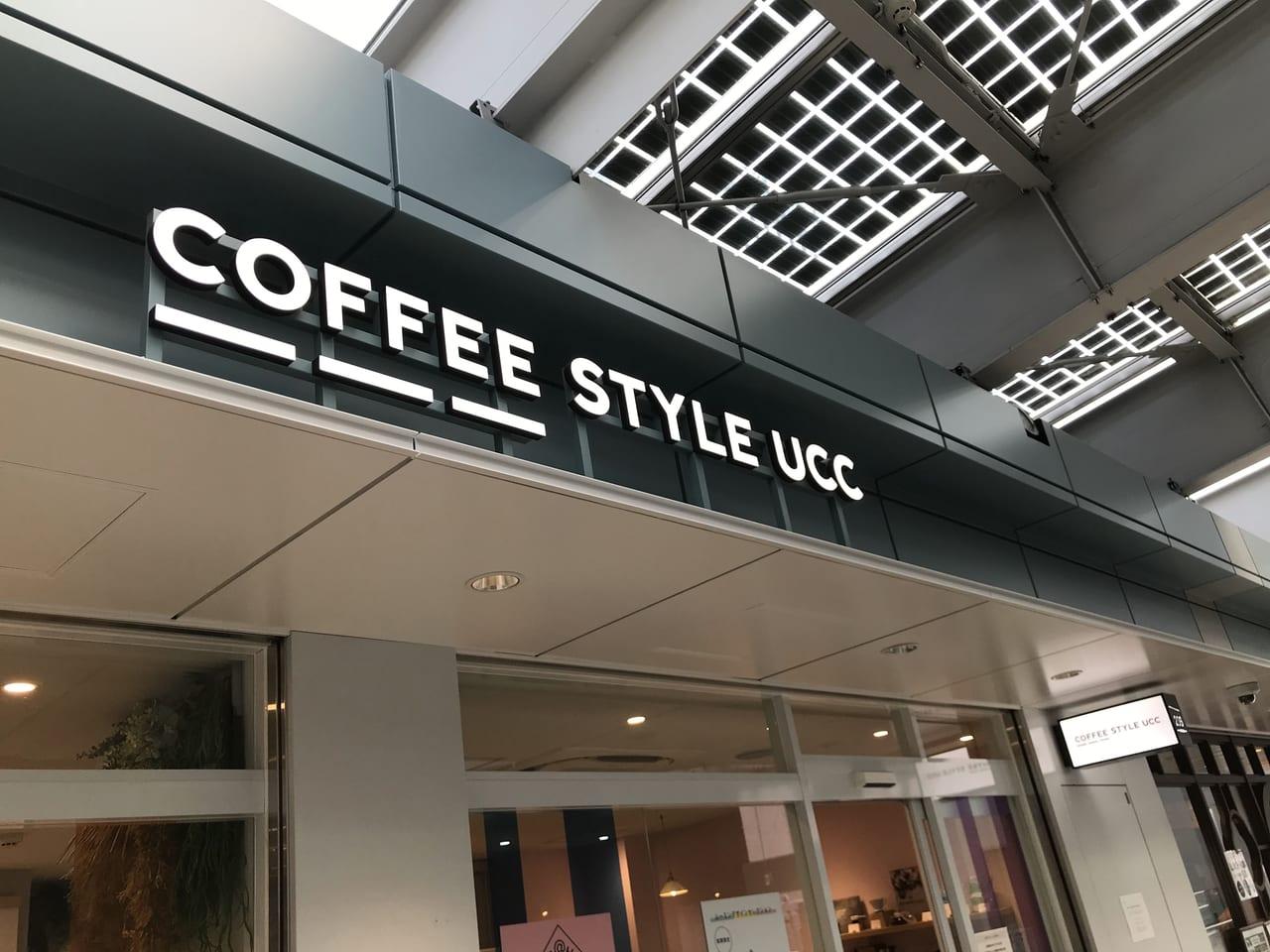 シモキタエキウエCOFFEE STYLE UCC