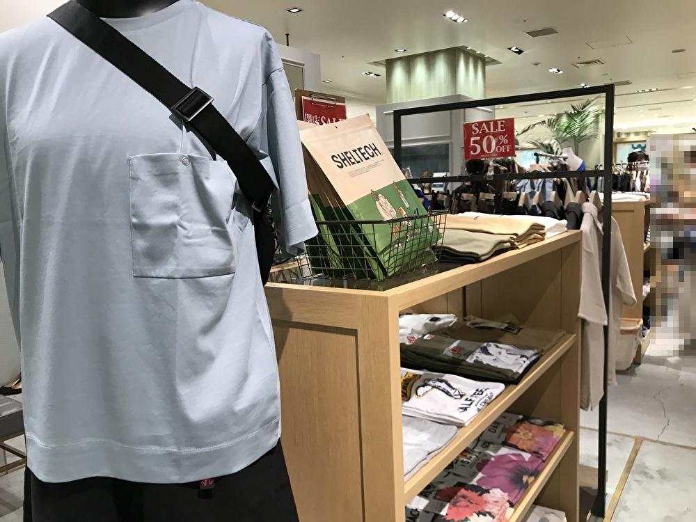 世田谷区二子玉川ライズSHARE PARK閉店