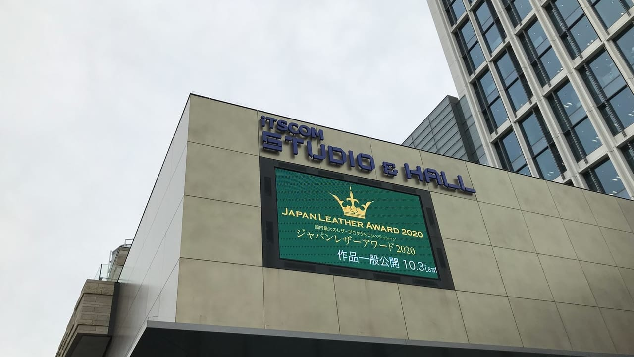 ジャパンレザーアワード2020二子玉川ライズで開催