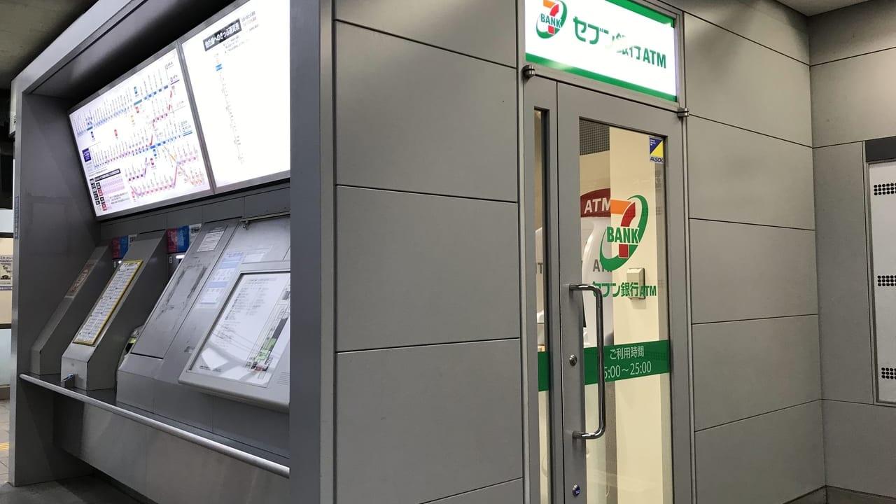 世田谷区上野毛駅共同出張所セブン銀行ATM