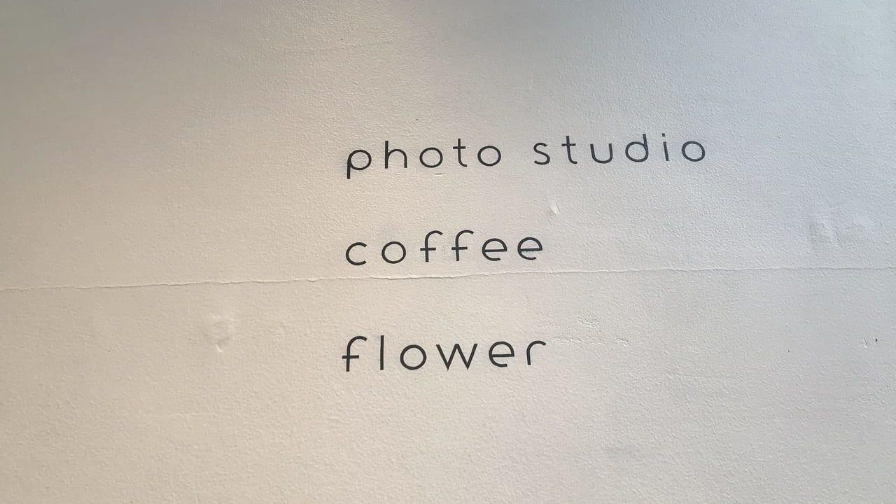 世田谷区深沢Kuppography Komazawa Studio クッポグラフィー駒沢スタジオ