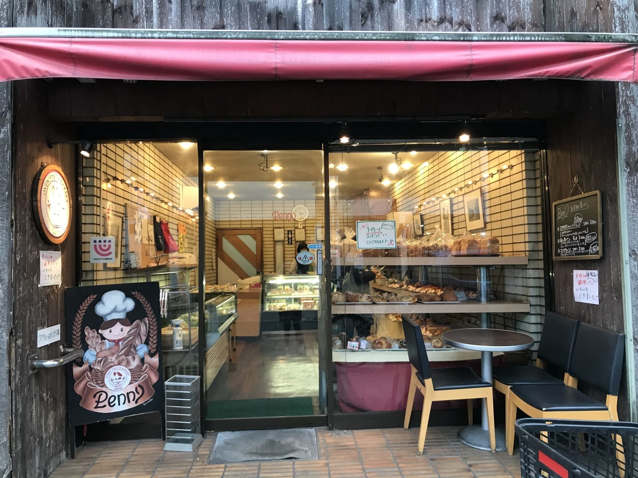 世田谷区尾山台ベーカーリー街のパン屋さんPenny ペニー